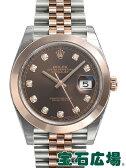 ロレックス デイトジャスト41 126301G【新品】【メンズ】【腕時計】【送料・代引手数料無料】