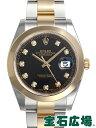 ロレックス デイトジャスト41 126303G【新品】【メンズ】【腕時計】【送料・代引手数料無料】