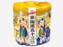 【東海道五十三次 トイレットロール】【1ケース100個入/1個あたり80円】トイレットペーパー/日用