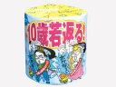 【認知症予防トイレットペーパー】【1ケース100個入/1個あたり82円】日用品/ばらまき/販促/ノベ