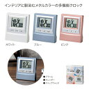 【メタルカラー デスククロック】時計 アラーム 目覚まし カ...