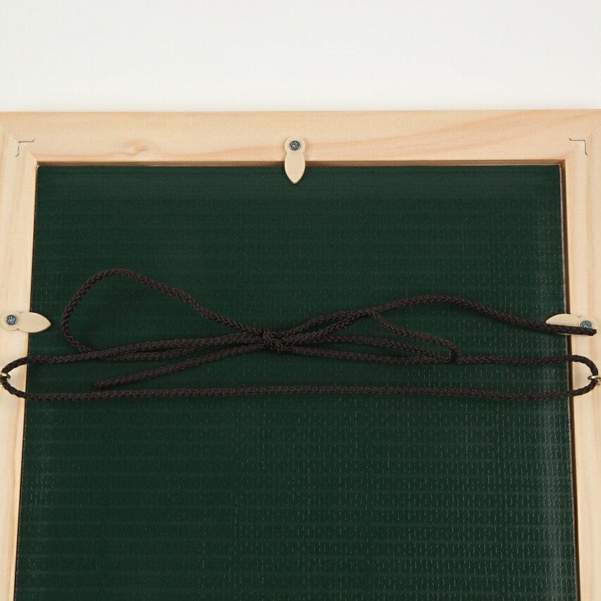 毛筆手書き 命名書 グリーンズ 日本製木製ヒノ...の紹介画像3