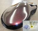 関西ペイントPG80 ブラックマイカ/レッドパール 1kgセット(シンナー/硬化剤/道具付) 自動車用ウレタン塗料 2液 カンペ ウレタン 塗料 赤