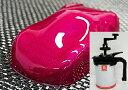 関西ペイントPG80 ワイン レッド メタリック 500g 自動車用ウレタン塗料 2液 カンペ ウレタン 塗料 赤