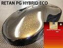 コスト削減に!レタンPG ハイブリッド エコ ブラックマイカ ゴールド パール 500g/自動車用 1液 ウレタン塗料 関西ペイント ハイブリット