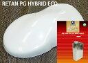 コスト削減に!レタンPG ハイブリッド エコ #531 ホワイト 4kgセット(シンナー付) /自動車用 1液 ウレタン 塗料 関西ペイント ハイブリット 白