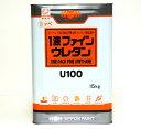 送料無料!一液ファインウレタン 15kg 白【メーカー直送便/代引不可】日本ペイント 外壁 塗料
