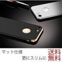 【送料無料】iphone6 iPhone6s ケース iphone 6 Plusケース 全面保護 360度フルカバー iPhone6 plus ケース アイフォン7 /8ケース 軽量 アイフォン7/8プラス アイフォン7/8ケース カバー フルカバー スマホケース