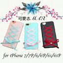 iPhone6 ケース iPhone6 Plus プラス スマホケース 保護 ケース スマートフォン...
