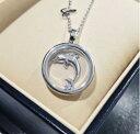 【新品】Chopard ショパール HAPPY DIAMONDS ネックレス 18Kホワイトゴールド ダイヤモンド 797748-1001 (ダイヤ0.001ct/フロートダイヤ0.05ct)