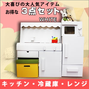 White Kitchen for 2 Year Old : ままごとキッチン ダンボール : すべての講義