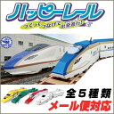 Hacomo_train_ban