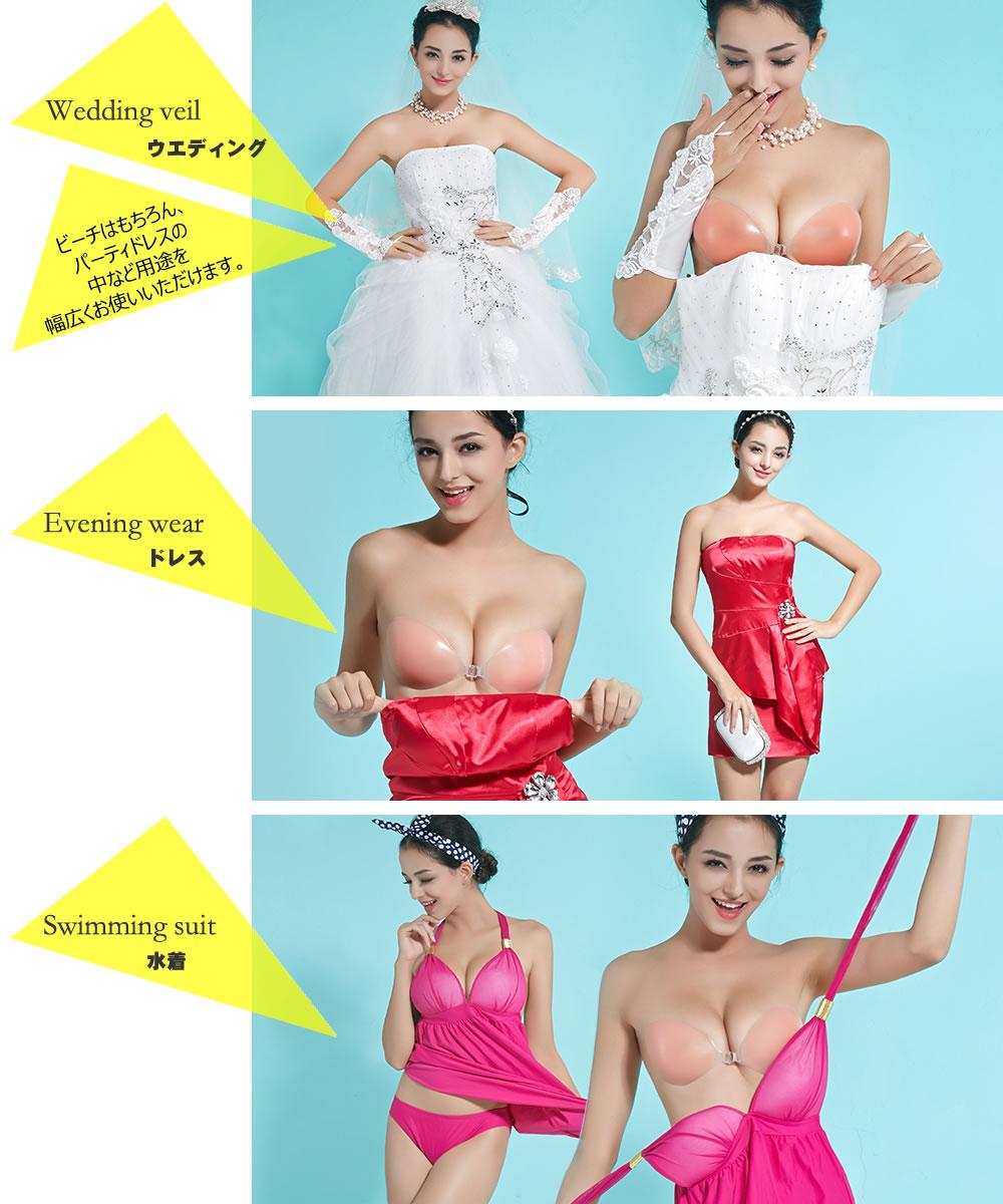 シリコンブラ シリコン胸パッド シリコンヌード...の紹介画像2