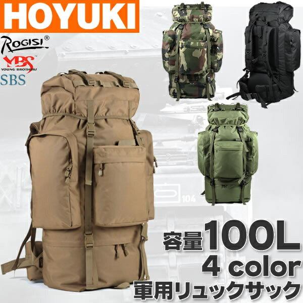 hoyuki