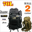Free shipping! ★Military rucksack (Rucksack/ traveling bag / sports bag / OUTDOOR rucksack / camping bag / handle adjustment possible / Oxford / black / Mocha brown) for hiking for excursions for mountain climbing with the ROGISI 70L regular army article ★ PC bag