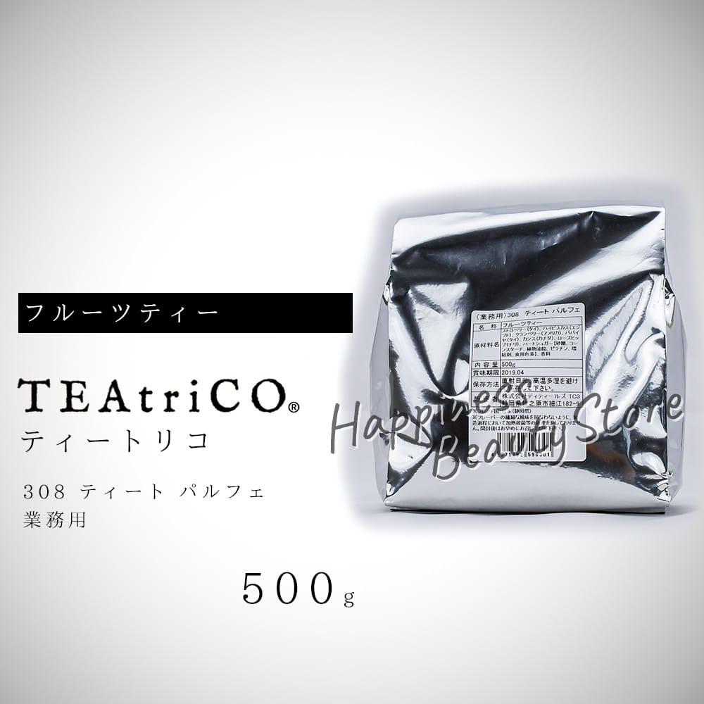 ティートリコ ティート パルフェ No.308 業務用 500g 化粧箱なし (TEAtriCO) お茶 ティー フルーツティー tea torico ディティールズ P11Sep16