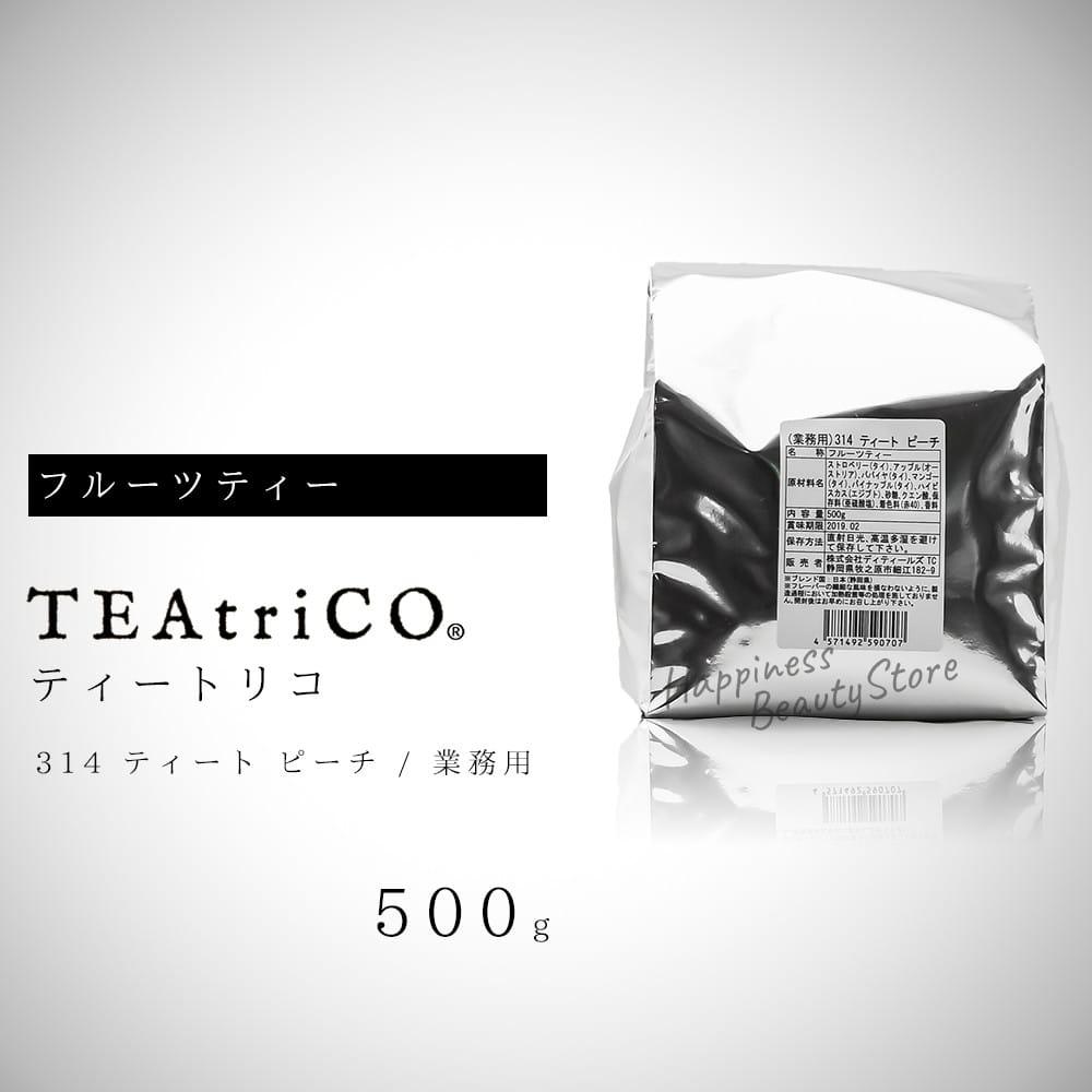 ティートリコ ティート ピーチ No.314 業務用 500g 化粧箱なし (TEAtriCO) お茶 ティー フルーツティー tea torico ディティールズ P11Sep16
