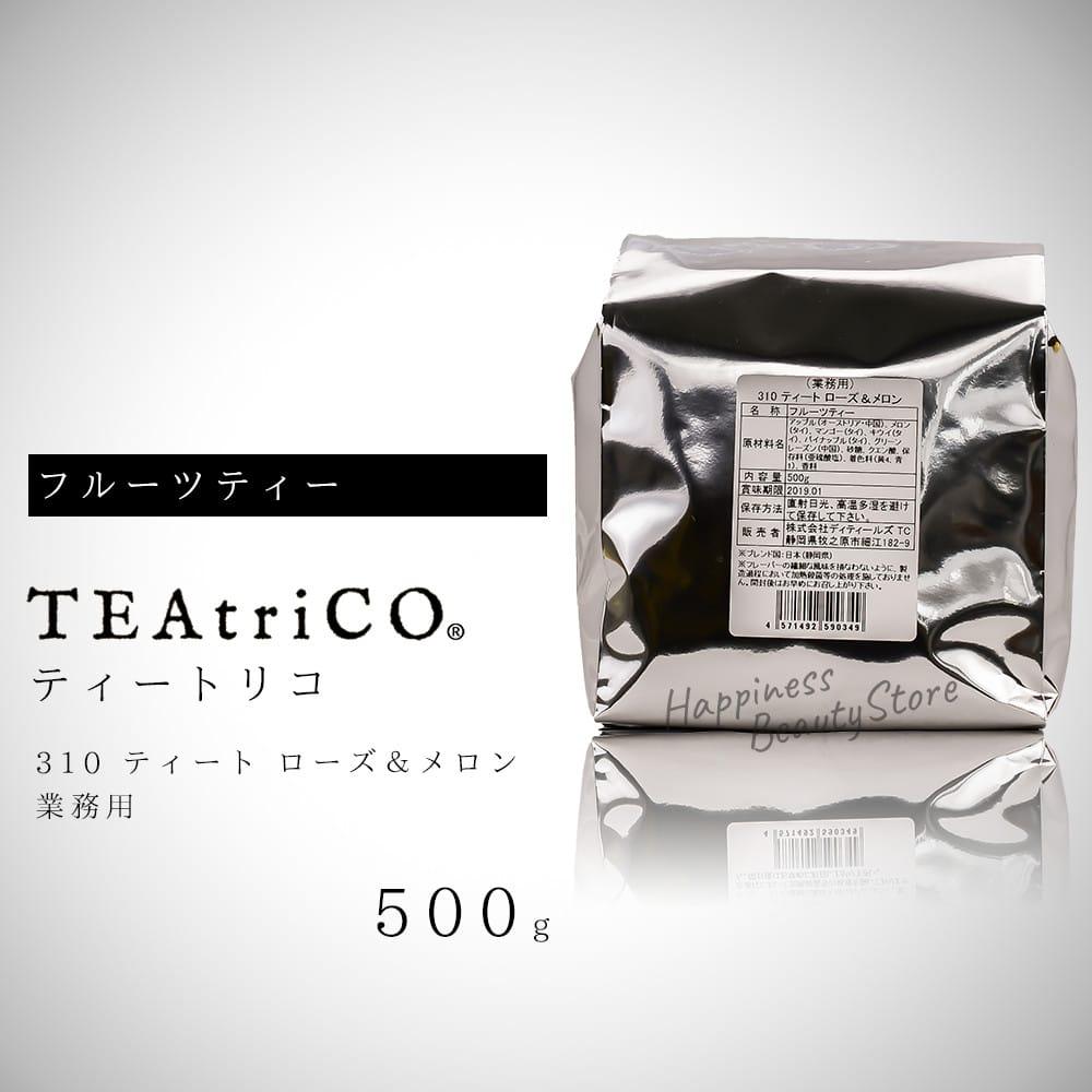 ティートリコ ティート ローズ&メロン No.310 業務用 500g 化粧箱なし (TEAtriCO) お茶 ティー フルーツティー tea torico ディティールズ P11Sep16