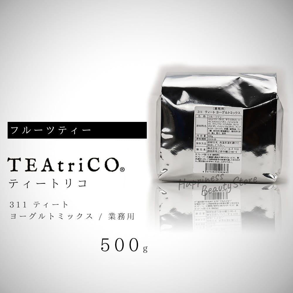 ティートリコ ティート ヨーグルトミックス No.311 業務用 500g 化粧箱なし (TEAtriCO) お茶 ティー フルーツティー tea torico ディティールズ P11Sep16