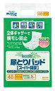 エルモアいちばん尿とりパッドスーパー吸収48枚 1パック [カミ商事大人用オムツ/パッド型][大人用 紙おむつ][大人用紙…