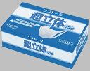 ソフトーク超立体マスクふつう100枚 1パック[ユニチャーム業務用マスク/使い捨て衛生マスク]
