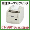 【送料無料】サーマルプリンター (RS232C接続) サーマルロール1巻付属 感熱式プリンター POSレジ レシートプリンター