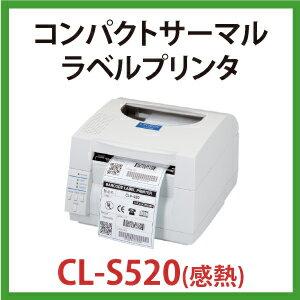 【送料無料】コンパクトバーコードラベルプリンター 感熱方式専用 感熱ラベル レシートプリンター<シチズン システムズ> コンパクトサーマルバーコードラベルプリンター,感熱式,解像度:8mm/ドット,CL-S520