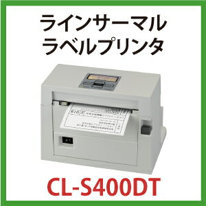 【送料無料】液晶表示パネル付きサーマルラベルプリンター電源内蔵 レシートプリンター <シチズン システムズ> 感熱式のバーコードラベルプリンター 解像度:8mm/ドット