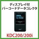 【送料無料】ディスプレイ付レーザスキャナ搭載 Bluetoothデータコレクタ (Bluetooth搭載データコレクタ) 無線式バーコードリーダー 照合チェックモード搭載