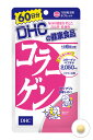 DHC コラーゲン 60日分 360粒 コラーゲンペプチド2,050mg配合 【激安 サプリ】【HLS_DU】