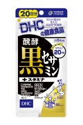DHC 醗酵黒セサミン+スタミナ 20日分 120粒 (セサミン20mg、黒ニンニク、冬虫夏草、トンカットアリ、高麗人参、マカ、ローヤルゼリー) 【激安 サプリ】