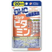 DHC マルチビタミン 20日分20粒 栄養機能食品(ビタミンB1、ビタミンB2、ビタミンC、ビタミンD、ビタミンE、ナイアシン) 【激安 サプリ】