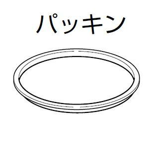 オムロン ネブライザ 専用 パッキン NE-U17-5P4【NE—U17—5P4】【NE-U17専用】