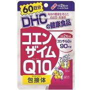 DHC コエンザイムQ10 包接体 60日分 【激安 サプリメント】