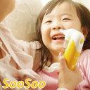 【送料無料】 ネーザル アスピレータ すーすー(SooSoo) 鼻水吸引器