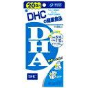【リニューアル】DHC DHA 20日分  80粒 2374-246【激安 サプリ】