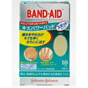 BAND−AID キズパワーパッド スポットタイプ(10枚入)【バンドエイド】【絆創膏】【傷パッド】