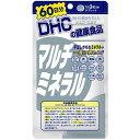 日本人に不足しているカルシウムや鉄分など、体内に欠かせないミネラルを1粒に10種類配合。効率よくミネラル補給できます。DHCマルチミネラル60日分【栄養機能食品(鉄・亜鉛・マグネシウム)】【激安 サプリ】