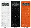 ドリテック 電卓付長時間タイマー CL-116 【キッチンタイマー】【HLS_DU】