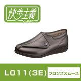 朝日鞋『快步主义』 L011 buronzusumusu(女士用?女用)双腿销售【老年人用鞋?关怀鞋?轻量?看护用鞋?康复鞋?敬老日?祝贺?轻量?康复鞋】LO[アサヒシューズ 『快歩主義』 L011 ブロンズスムース(女性用?婦人
