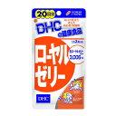 DHC ローヤルゼリー 20日分 60粒 (タンパク質、ビタミンB群、ミネラル、アミノ酸など約40種類の栄養成分)