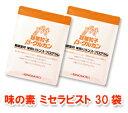【送料無料】味の素 ミセラピスト 超微粒子β-グルカン 30袋【レトルトパウチ・椎茸・しいたけ】
