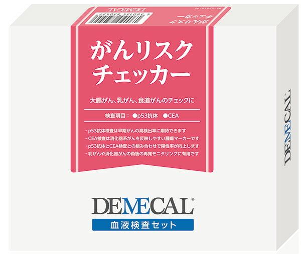 【送料無料・代引手数料無料】DEMECAL(デメ...の商品画像
