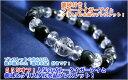 パワーストーン 天然石【送料無料】パワーストーン天然石 55%オフ!「龍球」付き!人気のブルータイガーアイ&クリスタル(水晶)ブレスレット パワーストーン 天然石