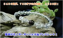 パワーストーン 天然石【送料無料】76%オフ!1280円!龍球付き♪ガーネット&水晶ブレスレット! パワーストーン 天然石