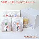 「よりどり2,800円」みそ750g袋4種と味噌雲丹から選択(合わせ・三十割合わせ・米・麦