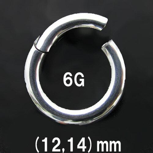 SSクリッカー6G (12、14、16)mm(メール便82円で発送可)
