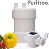 (ホワイト) purifree(ピュリフリー) ハイブリット浄水器 (キッツマイクロフィルター オアシックス浄水器)