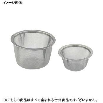 茶漉アミ 急須用 18-8(ステンレス) 60号