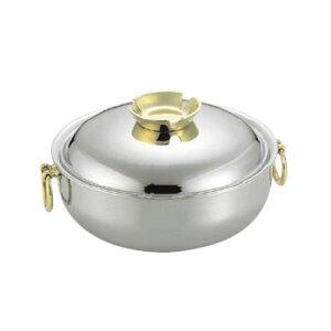 しゃぶしゃぶ鍋 電磁 真鍮柄 SW 25cm